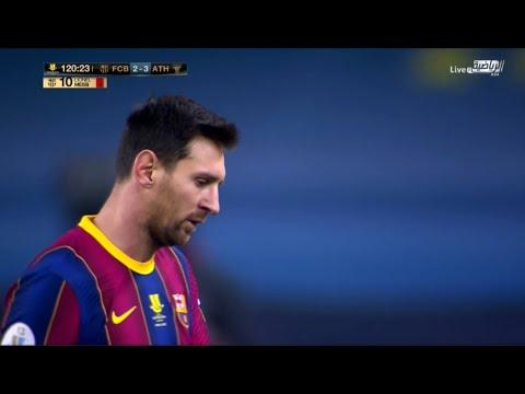 Lionel Messi's First Red Card for Barcelona vs Athletic Bilbao Spanish Supercopa | Barca vs Bilbao