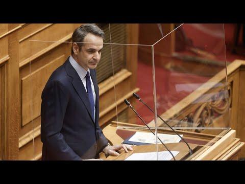 Ομιλία του Πρωθυπουργού Κυριάκου Μητσοτάκη στη Βουλή για τα Πανεπιστήμια