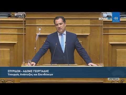 Ο Άδωνις Γεωργιάδης για το εάν «Η πανδημία επέφερε περαιτέρω υποβάθμιση της Δυτικής Αθήνας» 05.03.21